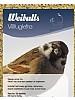 Villfuglfrø 4,8 kg bøtte