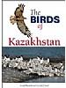 The Birds of Kazakhstan