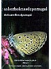 Butterflies of Portugal